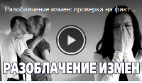http://detektiv.at.ua/_si/0/26730178.png