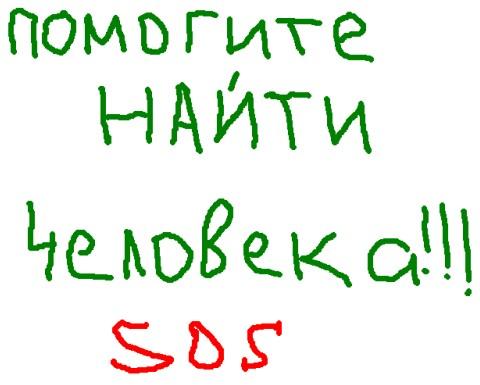 http://detektiv.at.ua/_si/0/43959742.jpg