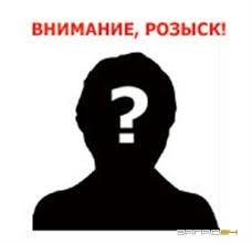 http://detektiv.at.ua/_si/0/97219204.jpg
